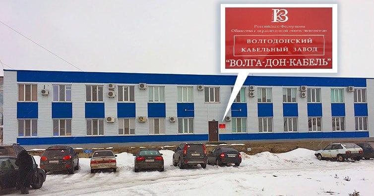 здание главного офиса